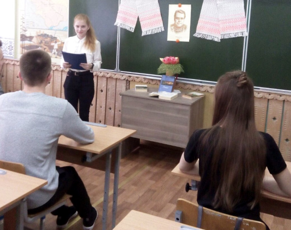 Віктар Казько