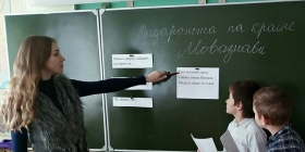 """Моўны турнір """"Падарожжа па краіне Мовазнавіі"""""""