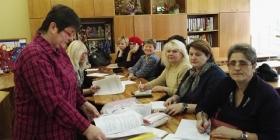 Методическое районное заседание учителей обслуживающего труда