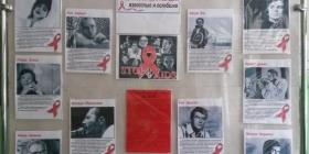 Украденное СПИДом наследие
