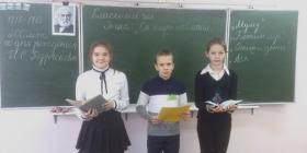 Общереспубликанский Час русской классики